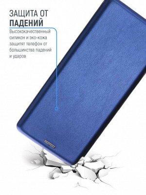 Чехол - книжка для SAMSUNG S20FE
