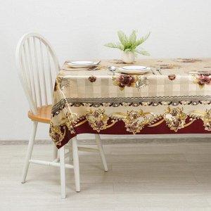 Клеёнка столовая на тканой основе «Подарок», ширина 137 см, рулон 20 м, цвет золотой