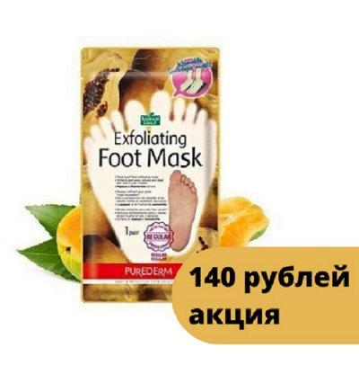 Вся линейка Masil по уходу за волосами от шампуня до филлера — Педикюрные носочки от 130 руб