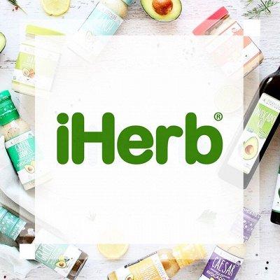 Американские витамины с Iherb