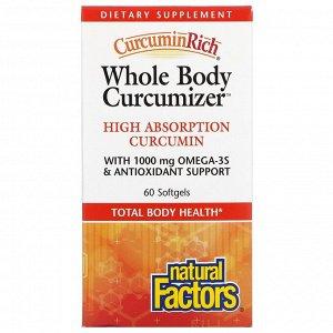 """Natural Factors, """"Куркуминовое богатство"""", пищевая добавка для оптимизации здоровья всего тела, 60 мягких желатиновых капсул с жидкостью"""