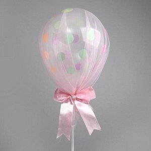 """Шар латексный 12"""" в сетке с бантом, в наборе: палочка, держатель, подставка, цвет розовый, 1 шт."""