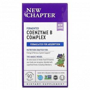 New Chapter, ферментированный комплекс коэнзимаВ, 90вегетарианских таблеток