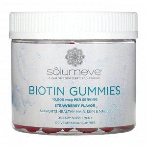 Solumeve, жевательные таблетки с биотином, без желатина, со вкусом клубники, 10000мкг, 100вегетарианских жевательных таблеток
