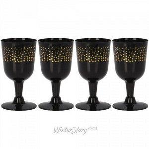 Пластиковые бокалы для вина Glorious 12 см, 4 шт, 170 мл (Koopman)