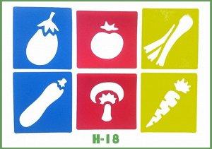 Овощи пластиковый трафарет 6 шт