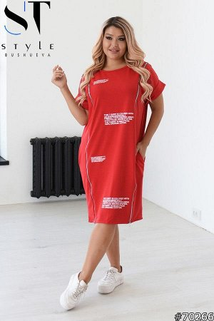 Платье 70266