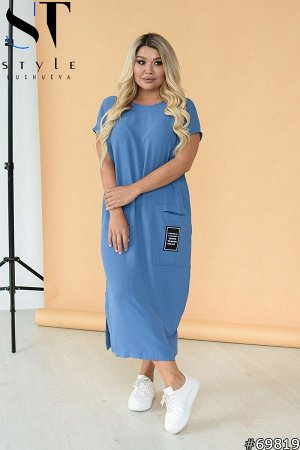 Платье 69819