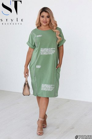 Платье 70263