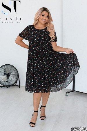 Платье 70160