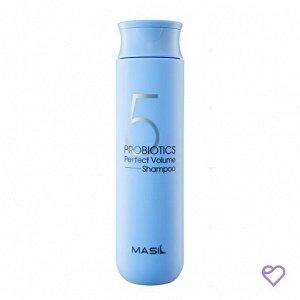 Шампунь для объема волос с пробиотиками 5 Probiotics Perpect Volume Shampoo