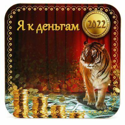 Fix по домашнему от 15 рублей! Любимая хозяйственная — 2022 - Новый год — Подносы и Термоподставки