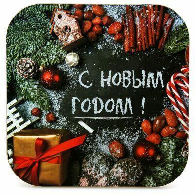 Fix по домашнему от 15 рублей! Любимая хозяйственная — Готовимся к Новому 22 году