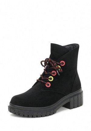 Ботинки женские демисезонные K0838MH-2A