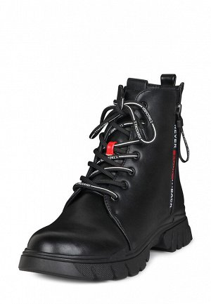 Ботинки женские зимние GZJX20W-G19