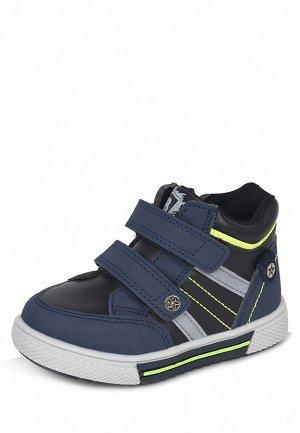 Ботинки детские для активного отдыха для мальчиков YB21AW-62