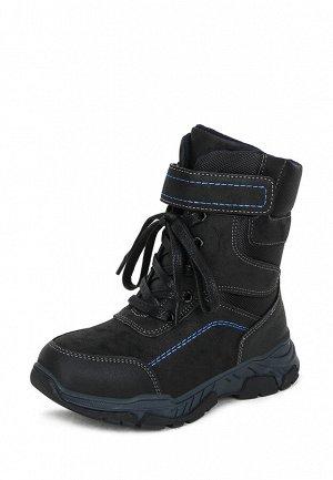 Ботинки детские зимние для мальчиков AK21AW-69A