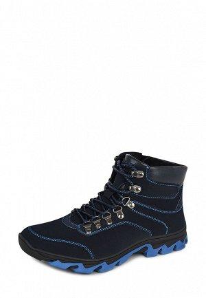 Детские зимние ботинки для мальчиков для активного отдыха SN20AW-80A