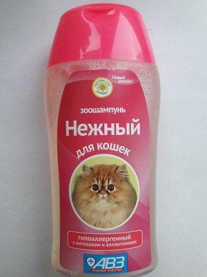 Шампунь гипоаллерген для кошечек