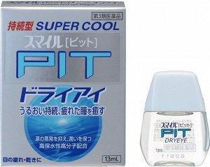 Smile Pit Super Cool Moisture - охлаждающие капли против усталости глаз с увлажнением