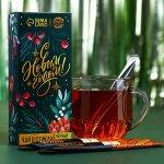 Чай в стиках «С Новым годом», вкус: имбирь, 15 шт. х 2 г.