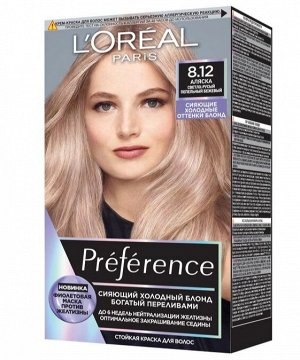 "L'Oreal Paris Стойкая краска для волос ""Preference Cool Blondes"", оттенок 8.12, Аляска"