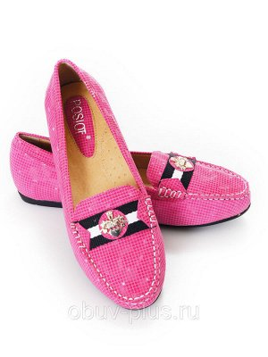 Мокасины Страна производитель: Китай Размер женской обуви x: 33 Полнота обуви: Тип «F» или «Fx» Вид обуви: Мокасины Сезон: Весна/осень Материал верха: Натуральная кожа Материал подкладки: Натуральная