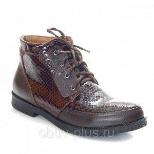 Ботинки Страна производитель: Турция Размер женской обуви x: 36 Полнота обуви: Тип «F» или «Fx» Вид обуви: Ботинки Сезон: Весна/осень Материал верха: Натуральная кожа Материал подкладки: Байка Каблук/