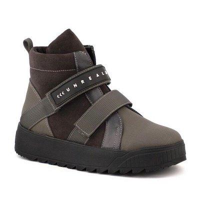 Детская обувь с 19 по 45рр. от Шаговита, Зебра и др. марок