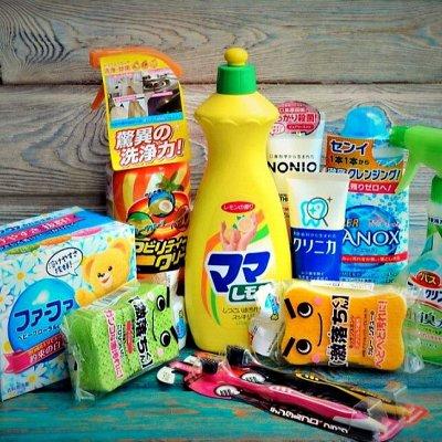 🍀Товары из Японии и Кореи. Неприлично низкие цены.