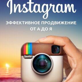 КП Почитаем? Журналы для детей и книги для всех📚 — Instagram — создавай, развивай, лидируй‼