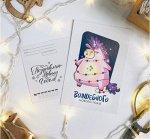 Почтовая карточка Новогодняя 02