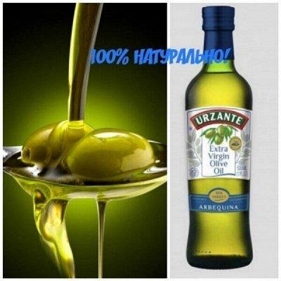 Оливковое масло Италия, Испания! Консервация, паста