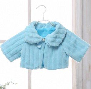 Детская накидка, цвет голубой