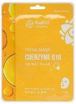 ASIAKISS Тканевая маска для лица 25гр с Коэнзимом Q10 /100/