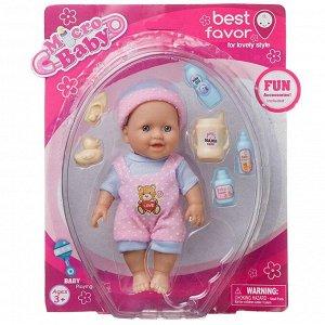Игровой набор Junfa Пупс Micro Baby, в костюмчике, 15 см, мальчик77