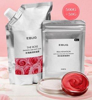 Альгинатная маска для лица Eruyn The Rose Smooth and Soft Mask 500 гр + 50 гр
