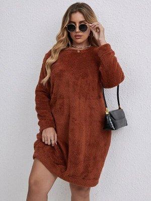 Plus Size Платье-свитшот плюшевый без пояса