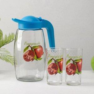 Набор питьевой «Фруктово-ягодный микс», 3 предмета: кувшин 1,7 л, 2 стакана 230 мл, МИКС