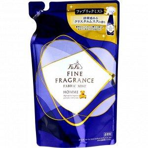 Кондиционер-спрей для тканей с утончённым ароматом FaFa Fine Fragrance «Homme» 270 мл