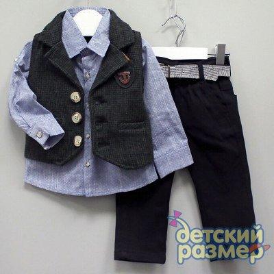 Одеваем детвору - детская одежда