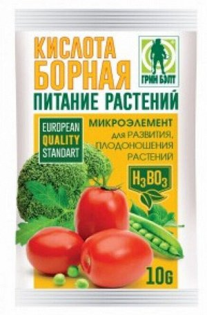 Борная кислота 10гр КХЗ /100/ 04-425