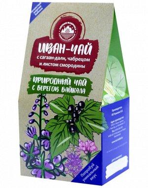 Иван-чай листовой с сагаан-дали, чабрецом и листом смородины 50 гр.
