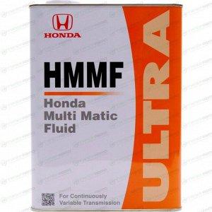 Масло трансмиссионное Honda Ultra CVT-F (HMMF) синтетическое, 4л, арт. 08260-99904HMR