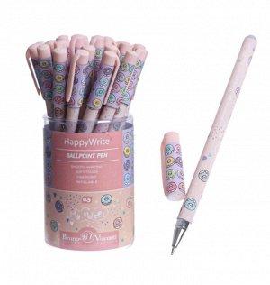 """Ручка шариковая MagicWrite """"Сладкое настроение.Пончики"""""""