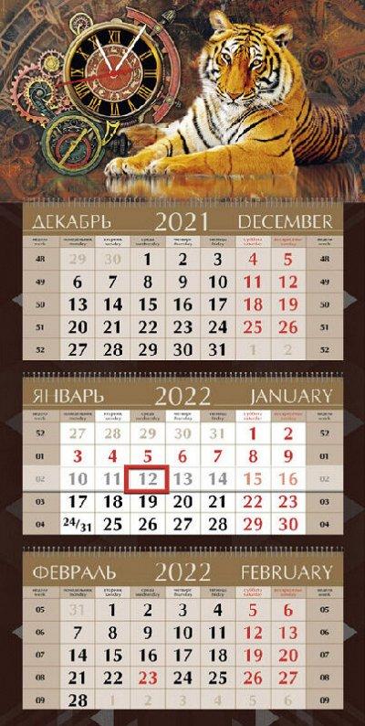 Шикарные подарочные календари с часами на 2022 год