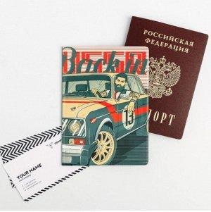 Обложка на паспорт «СССР. Авто»