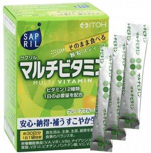 Мультивитаминный комплекс со вкусом грейпрута.