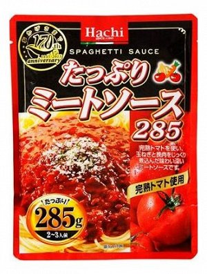 """Tappuri Meat Sauce"" 285,  Соус ""Мясной"""