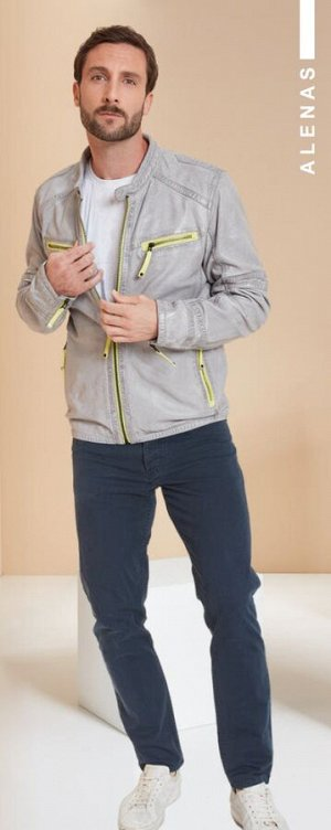 Куртка мужская ALENAS Lunar Rock + Sunny Lime